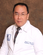 Photo of  Greg Tiao, MD