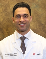 Photo of  Guntas Kakar, DDS